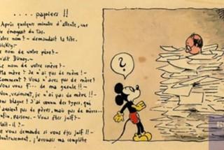 Image: Horst Rosenthal, Mickey au Camp de Gurs (1942), Centre de Juive Contemporaine, Paris
