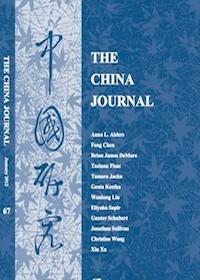 The China Journal