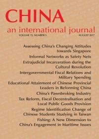 China: An International Journal